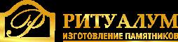 Изготовление памятников в Новотитаровской